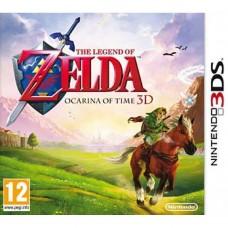 The Legend of Zelda: Ocarina of Time для 3DS