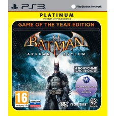 Batman: Arkham Asylum - Game of the Year Edition для PS3