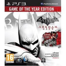 Batman: Arkham City. Game of the Year Edition русские субтитры для PS3