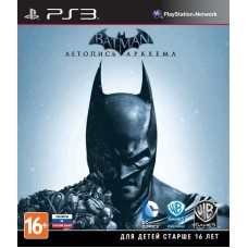 Batman: Arkham Origins / Летопись Аркхема русские субтитры для PS3