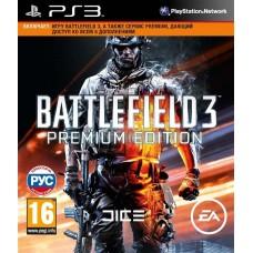 Battlefield 3 Premium Edition русская версия для PS3