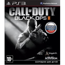 Call of Duty: Black Ops II русская версия для PS3