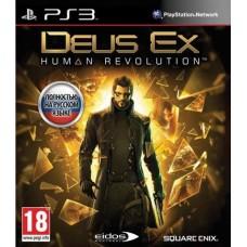 Deus Ex: Human Revolution русская версия для PS3