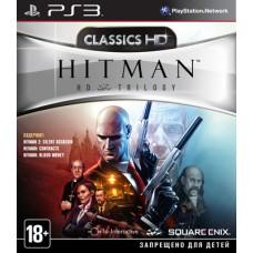 Hitman HD Trilogy для PS3