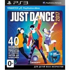 Just Dance 2017 русская версия для PS3