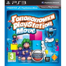 Головоломки Playstation Move русская версия для PS3