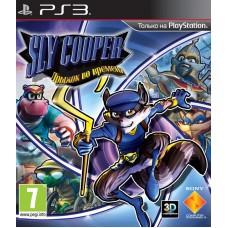 Sly Cooper: Прыжок во времени русская версия для PS3