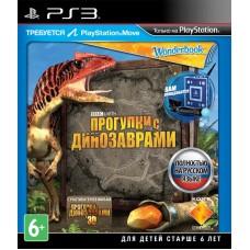 Прогулки с динозаврами  русская версия для PS3