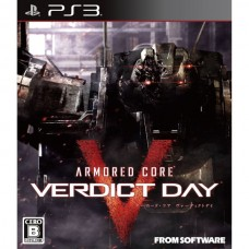 Armored Core: Verdict Day для PS3