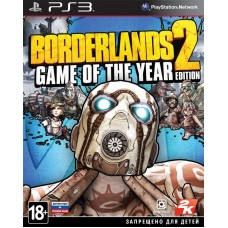 Borderlands 2: Game of the Year Edition для PS3