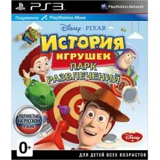 Disney История Игрушек. Парк развлечений русская версия для PS3