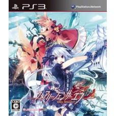 Fairy Fencer F для PS3