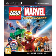 LEGO Marvel Super Heroes для PS3