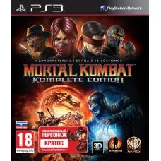 Mortal Kombat Komplete Edition для PS3