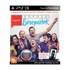 Singstar: Короли вечеринок русская версия для PS3