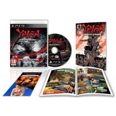 Yaiba: Ninja Gaiden Z Special Edition  для PS3