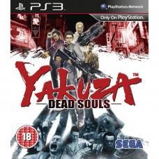 Yakuza: Dead Souls для PS3