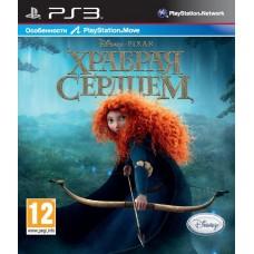 Disney Храбрая сердцем русская версия для PS3