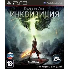 Dragon Age Инквизиция русские субтитры для PS3