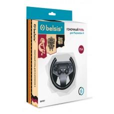 Руль для джойстика Playstation 4 Belsis