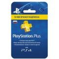 Карты оплаты Playstation