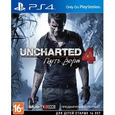 Игра для PlayStation 4 Uncharted 4: Путь вора русская версия