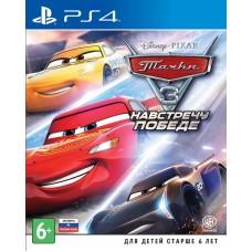 Игра для Playstation 4 Тачки 3: Навстречу победе русские субтитры