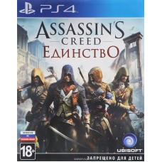 Игра для PlayStation 4 Assassin's Creed: Единство Special Edition (русская версия)