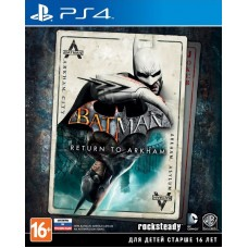Batman: Return to Arkham русская версия для PS4