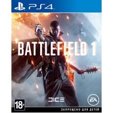 Battlefield 1 русская версия для PS4