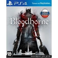 Bloodborne: Порождение Крови русские субтитры для PS4