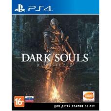 Dark Souls Remastered русские субтитры для PS4