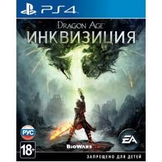 Игра для Playstation 4 Dragon Age Инквизиция русские субтитры