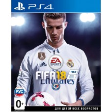 Fifa 18 русская версия для PS4