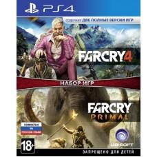 2 в 1 Far Cry Primal + Far Cry 4 русская версия для PS4