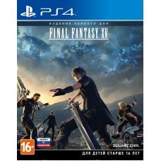 Final Fantasy XV. Издание первого дня русские субтитры для PS4