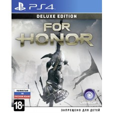 For Honor Deluxe Edition русская версия для PS4