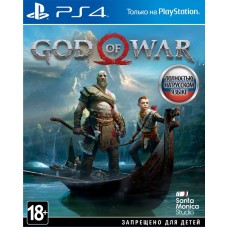 Игра для Playstation 4 God of War русская версия