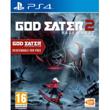 GOD EATER 2: Rage Burst русская версия для PS4