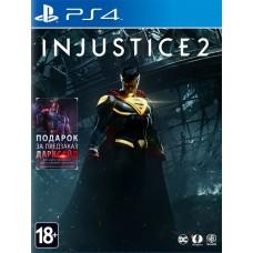 Injustice 2 русские субтитры для PS4
