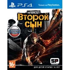 Infamous: Второй Сын русская версия для PS4