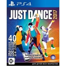 Just Dance 2017 русская версия для PS4