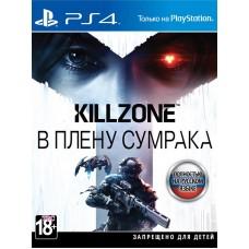 Игра для Playstation 4 Killzone: В плену сумрака русская версия
