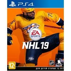 Игра для PlayStation 4 NHL 19 русские субтитры