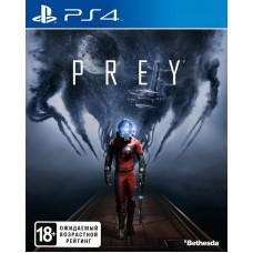 PREY русская версия для PS4