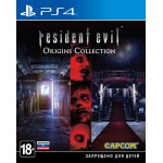 Resident Evil Origins Collection для PS4