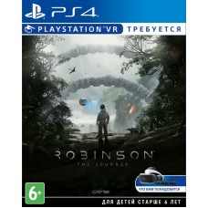 Robinson: The Journey для PlayStation VR