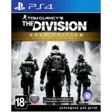 Tom Clancy's The Division. Золотое издание русская версия для PS4