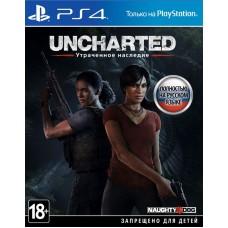 Uncharted: Утраченное наследие русская версия для PS4