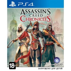 Assassin's Creed Chronicles: Трилогия для PS4